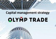 กลยุทธ์การบริหารจัดการต้นทุนใน Olymp Trade คืออะไร? สำคัญต่อการเทรดออพชั่นอย่างไร