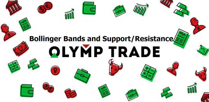 กลยุทธ์การเทรดด้วยโบลินเจอร์แบนด์และการสนับสนุน/ความต้านทานใน Olymp Trade