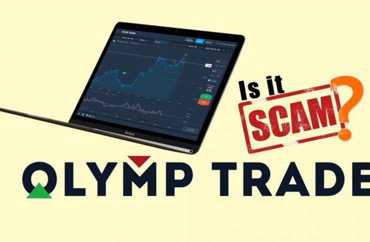 Olymp Trade คือของจริงหรือหลอกลวง? วิธีตรวจสอบว่าแพลตฟอร์มออพชั่นหลอกลวงหรือไม่