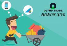วิธีใช้รหัสโปรโมชั่นใน Olymp Trade