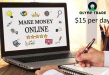 วิธีทำรายได้ออนไลน์ $15 ต่อวันจาก Olymp Trade (สำหรับมือใหม่)